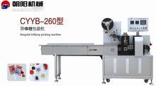 CYYB-260 Irregular lollipop packing machine