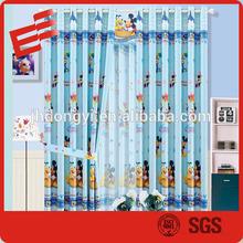 custom curtain fabric samples