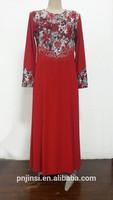 Muslim Dress Robe Dubai