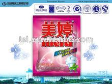 2014 HOT!!!High Quality Household Chemical Formula