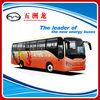 Euro 5 standard gas power tourring coach bus travel bus