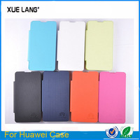 mobile phone case for huawei Y300 / New products mobile phone case for huawei Y300