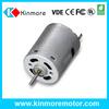 RS-360SH high quality low price mini dc 24v cooling fan motor