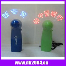 Electric promotional item led message mini fan
