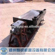 Shaking table separation- ore dressing machine price