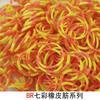 wholesale diy loom bracelet elastic diy loom band bracelet