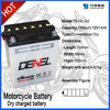 Best seller-12v14ah dry charged motorcycle battery for three wheel motorcycle scooter