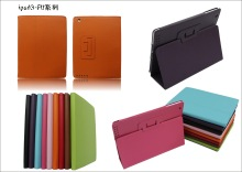 Folio PU leather Case for Kindle Fire HD 7 Inch Tablet Cover for Amazon Kindle fire 2 cover accessories products Purple