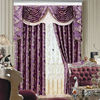 China simple curtains for living room designer ready made curtains