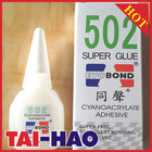 High Quality 502 adhesive glue with cheap price super glue made in china
