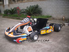 China 200cc karting