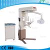 FQK medical vertical panoramic dental x-ray machine