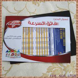 Promotion Magnetic Photo Frame,Photo Frame Fridge Magnet,Custom Magnet Photo Frame