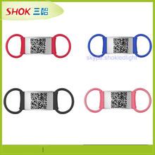2014 New Product QR code pet tag