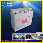 vrla battery 12v 17ah storage maintenance free