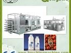 2014 new product uht milk/ juice sterilizer machine