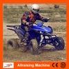 /product-gs/cheap-4-stroke-atv-quad-bike-1975767168.html