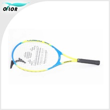 mini best head price tennis racket