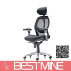 D16# Hot Sales Office Swivel german office chairs