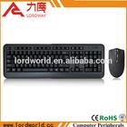 2.4g wireless usb standard keyboard combo with hotkeys