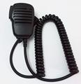 Dilettante/ham radio bidirezionale speaker e microfono per citofono tc-sm008