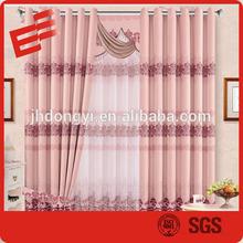 custom waterproof shower window curtains