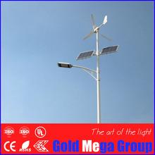 vertical wind turbine and solar hybrid street lights