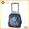 Latest trolley school bags for boys
