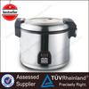 Kitchen Equipment 13L Multi-function Portable Mini Cute rice cooker