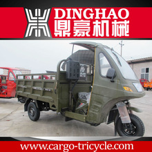 3 wheel scooter/adult tricycle for cargo/200cc motor tricycle