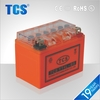 Best price and best quality 12N4 Ah motor start battery