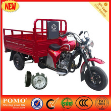 2014 new design t rex motorcycle trikes
