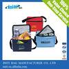 china online shopping freezer cooler bags
