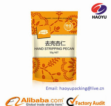 Alibaba China customized heat seal zipper resealable plastic bags for food