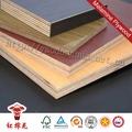 reciclado de resina fenólica de madera contrachapada para widly uso para los muebles