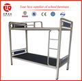 zheng de ao madeira sólida cama de dossel em china