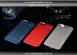 Motomo Luxury Brushed Aluminum Hard Case For Iphone 5 5S MT-1696