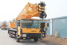 QLY100A1 Hydraulic mobile crane/truck crane 100ton