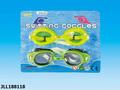 ใหม่ล่าสุดที่มีการศึกษาระดับปริญญาzoggsแว่นตาว่ายน้ำแว่นตาว่ายน้ำแว่นตาว่ายน้ำสายตาสั้น