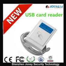 125 кГц / 13.56 мГц небольшой USB EMV чтения