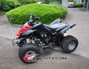 50cc atv differential (CE Certification Approved)