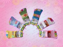 little children Casual Toe Socks