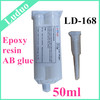 Epoxy resin adhesive LD-168 A B transparent component metal bonding glue for metal products laminating repair