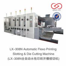 GIGA LX-308N Adhesive Label Flexo Printing Green Paper Packaging Printer Machine