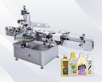 double sided bottle labeling machine(automatic hangtag machine,label putting machine)