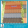 green back sun stone coated steel roof tile