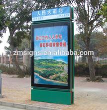 Customized advertising scrolling billboard