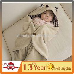 BABY SLEEPING BAG/CUTE LOVELY BATHROBE