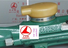 quick delivery time air rock splitter tongling jinhua factory price