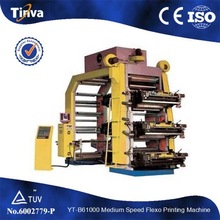 hot new products for 2014 international standard flexo printing machine keywords
